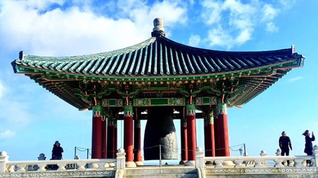 Angels Gate Park Korean Friendship Bell San Pedro